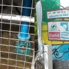 300 households in Rizal benefit from Coca-Cola Philippines' Agos Ram Pump Project
