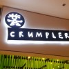 Crumpler flagship store in East Wing of the Shangri-La Plaza Mall
