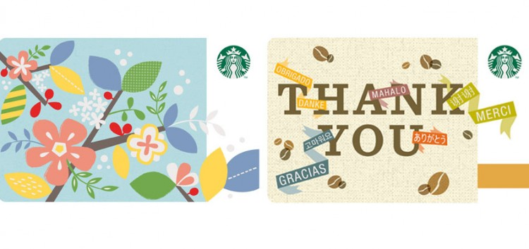 Limited edition Starbucks Spring and Thank You cards to be available from February 25 – April 21, 2014