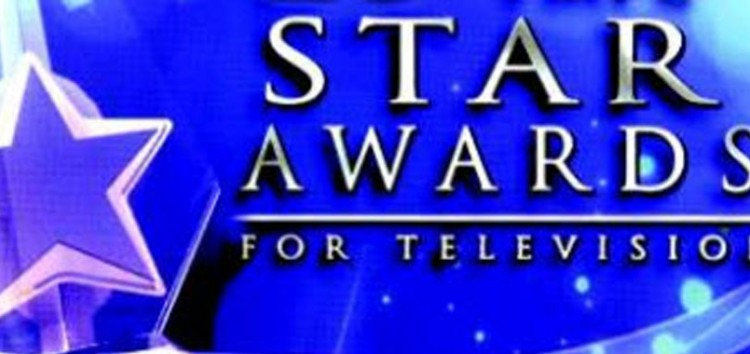 Nominees for the 29th PMPC Star Awards For Television