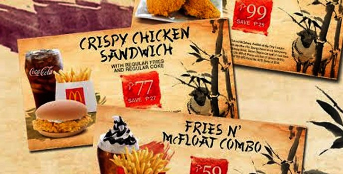Enjoy great deals with McDonald's Meals of Fortune coupon