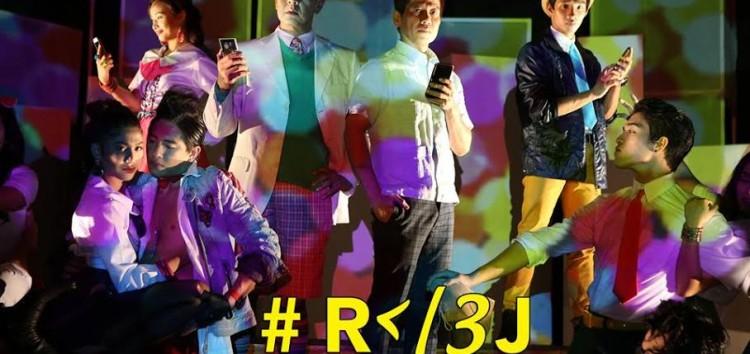 Dulaang UP brings the modernized storytelling of Romeo &#038; Juliet in R < / 3 J