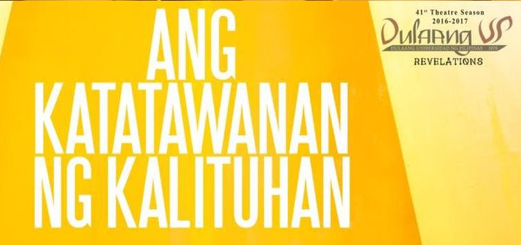 Dulaang UP presents Filipino version of William Shakespeare's The Comedy of Errors