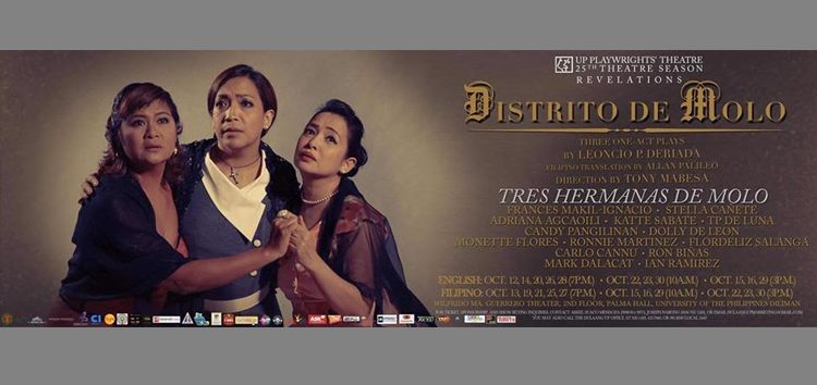 Catch the finale week of UP Playwright Theatre's Distrito De Molo
