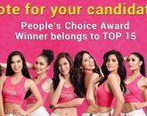 "Vote for your favorite ""Binibini"" to the top 15 in the ""Binibining Pilipinas 2017 Coronation Night"""