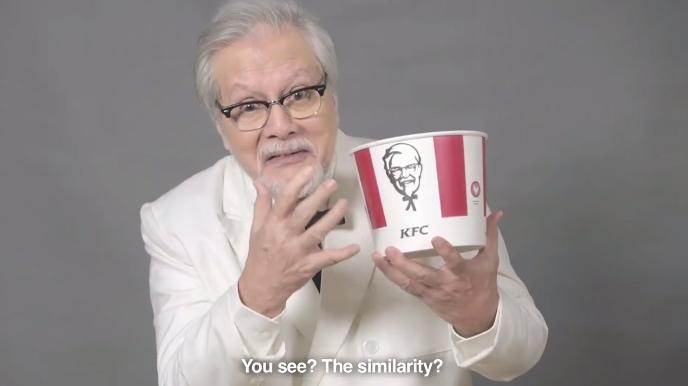 Ronaldo-Valdez-KFC-Philippines