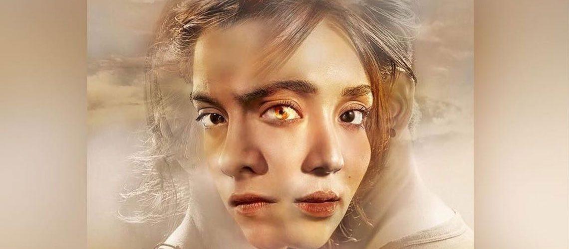 LOOK: La Luna Sangre's second poster with KathNiel, unveiled!