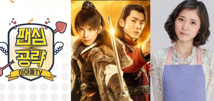 GEM offers a perfect combination of Asian drama, action and comedy this July