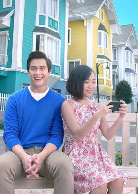 Enrique Gil is taking a new role!